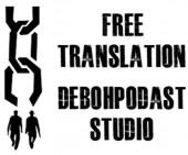 debohpodast logo