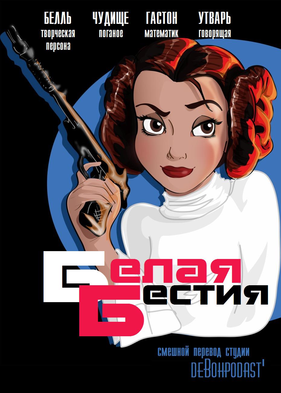 Мультфильм с матами и сиськами фото 391-381