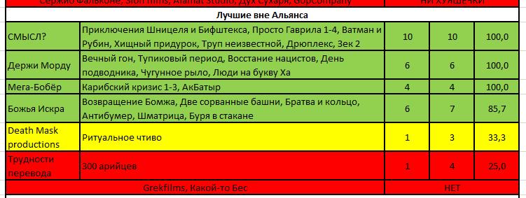-2-e1508265487883.png