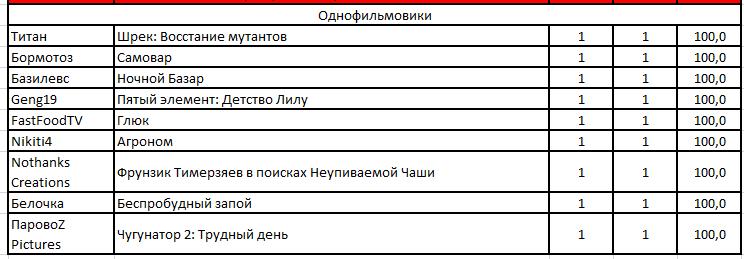 -4-e1508265600689.png
